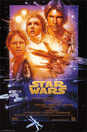 Today in History: STAR WARS Strikes Back (again and then again)